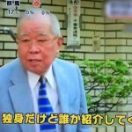 野村克也(82)「カツノリが不倫?」