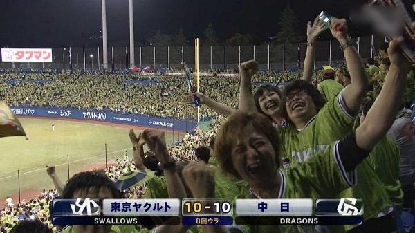 3大ヤクルトファンになる理由「山田がカッコいいから」「緑派だから」