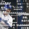【朗報】DeNA倉本寿彦選手、実力でアンチを黙らせる