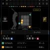 【悲報】丸佳浩さん、ボール球を振って空振り三振…