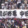 【お前が必要】日ハム中田翔さん、FAせず3年10億で残留wwwwwww